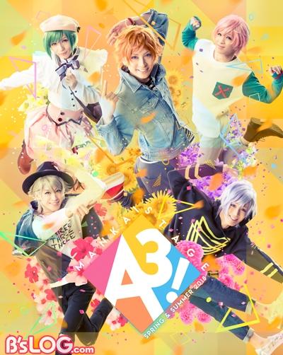 A3_key_natsu_l