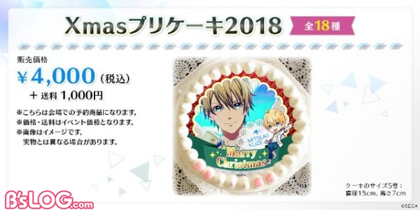 AGF_goods_cake