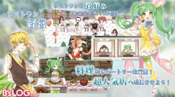 Food Fantasy3