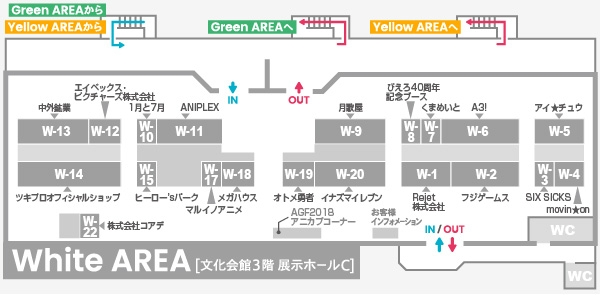 agf2018map_white_s