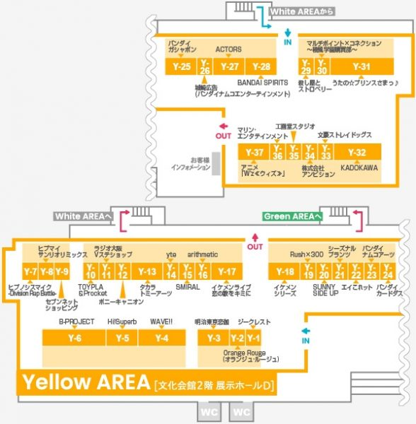 agf2018map_yellow_s