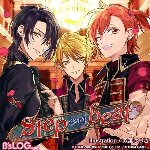 jacket_step_on_beat