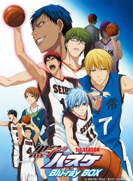 kurobas_01_BDBOX_KEY_WEB