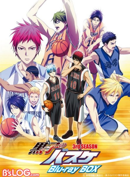 kurobas_03_BDBOX_KEY_WEB