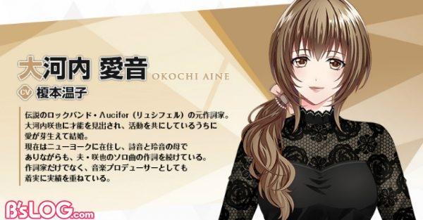 profile_aine