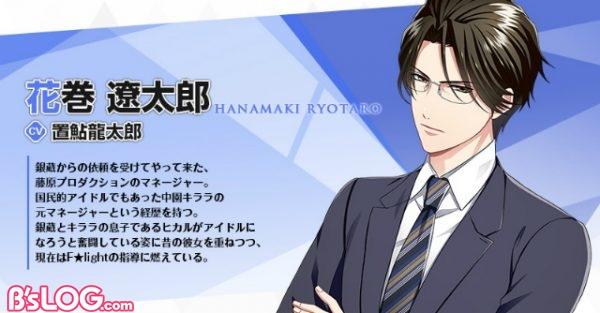 profile_hanamaki