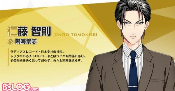 profile_jindo