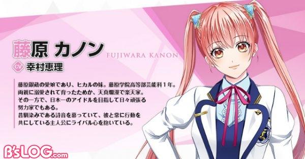 profile_kanon