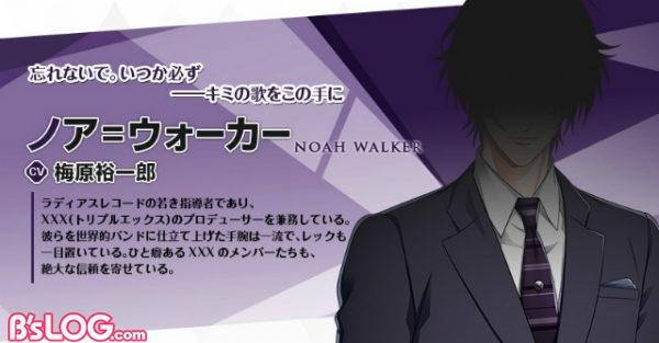 profile_noah