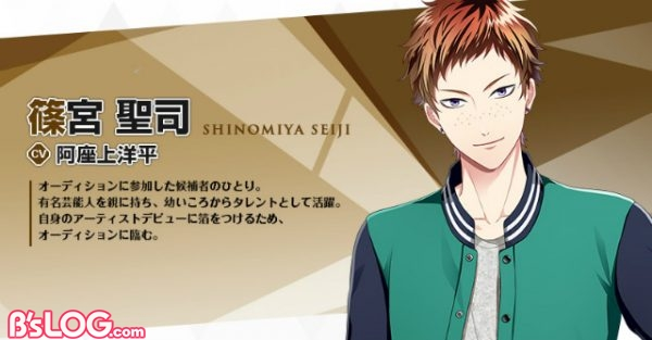 profile_shinomiya