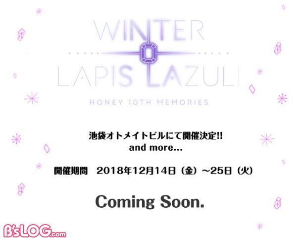 winter_popup