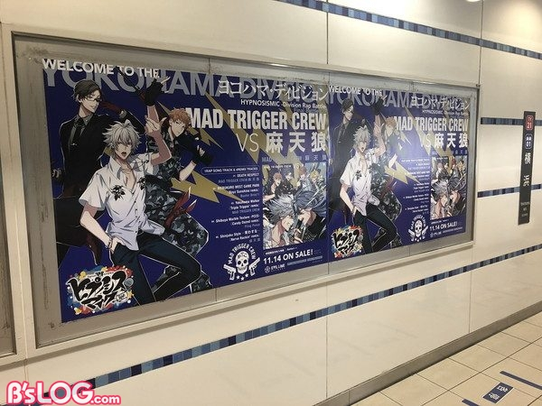 横浜駅貼りweb