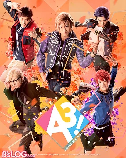 A3_key_aki_fix_c_s