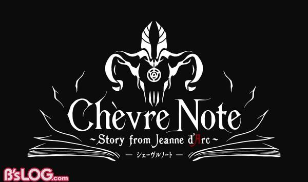 ChevreNote_logo_1130