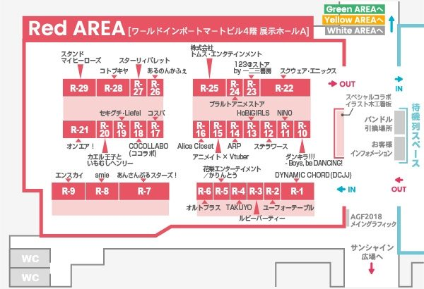 agf2018map_red_s