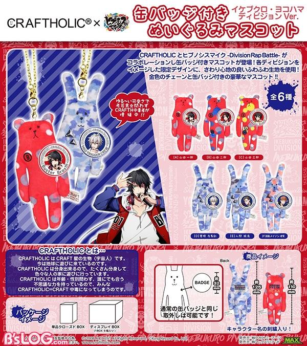 HM-01_catalog