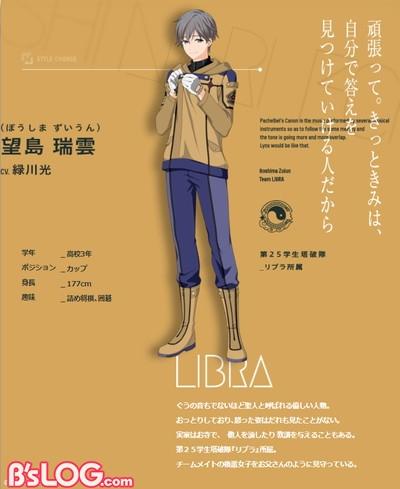 キャラクターページ_4望島瑞雲