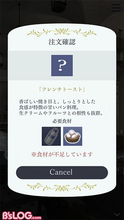 料理_レシピ_フレンチトースト
