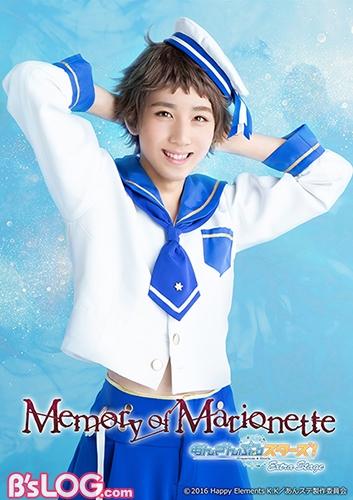 【WEB】mom_soloV_rb_mitsuru_logo