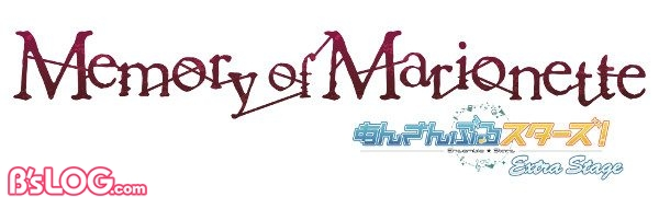 es_mom_logo_rgb