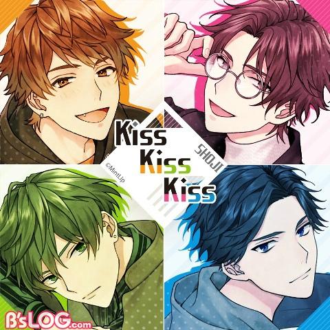 配信シングル_SHOJI_KISSKISSKISS