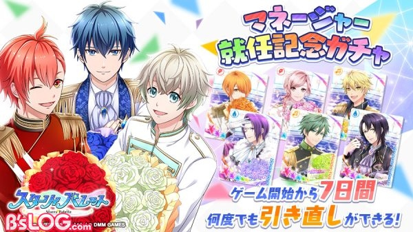 poster_gacha_manager