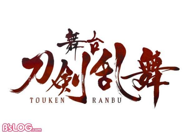 tourabu_logo_fix_red_yoko-01