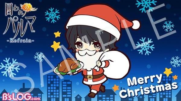 sampleクリスマス壁紙