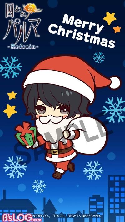 クリスマス待受SAMPLE