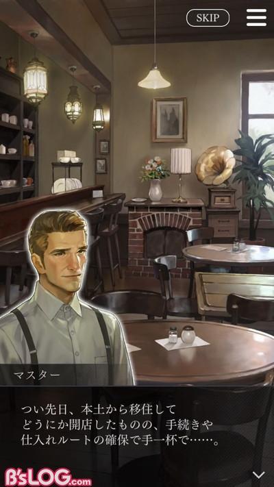 EP2_喫茶店01