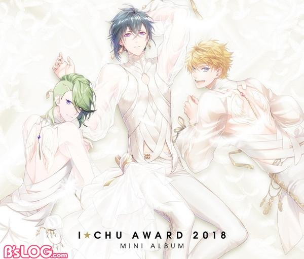 AWARD2018_jacket_shokai_s
