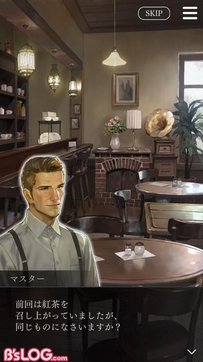 EP2_喫茶店02
