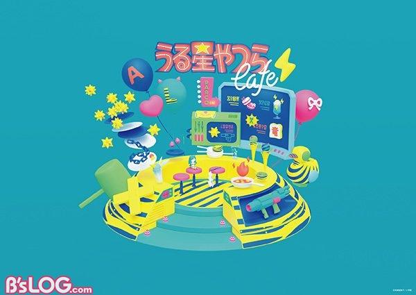 us_lm_rgb-01