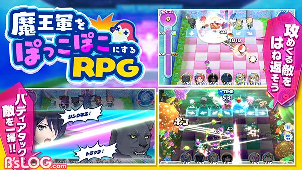 yoko_game_rpg