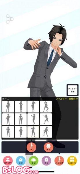 男性カスタマイズ画面4