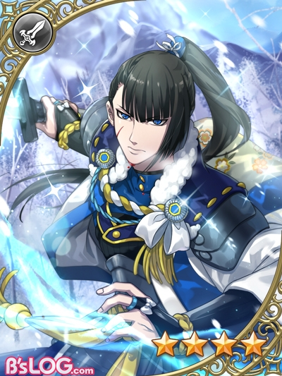 ★4_ゼクウ_氷の剣聖
