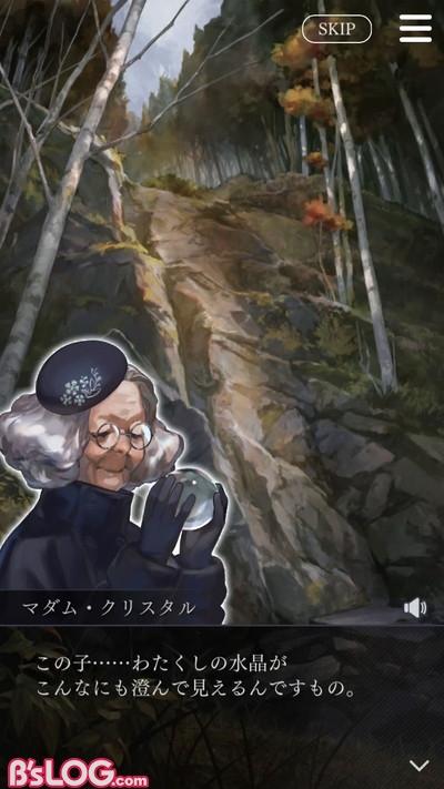 EP4_マダム紹介02