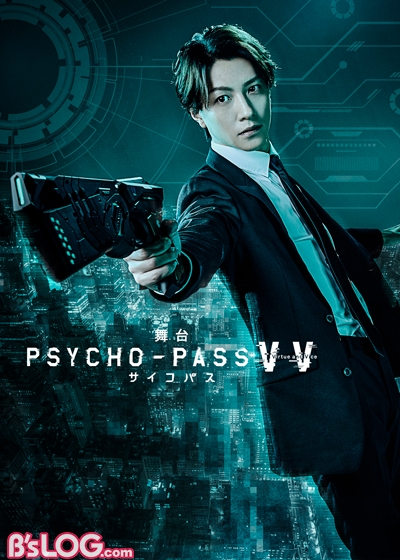FIX_PSYCHO-PASS_ティザーヴィジュアル