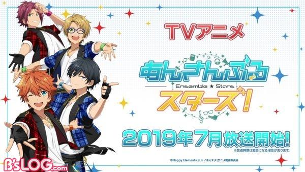 ES-TV-PV_07_WEB