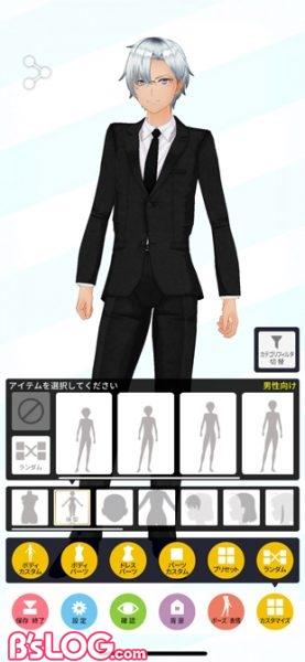 男性カスタマイズ画面2