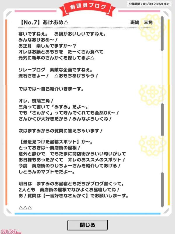 20190109三角