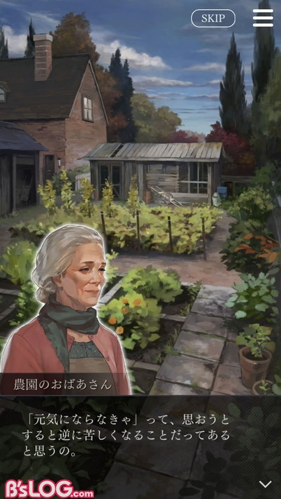 EP3_農園のおばあさん