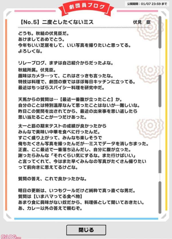 20190107臣