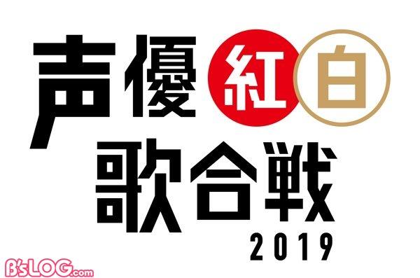 seiyu_kouhaku_logo_1206fixol_4c