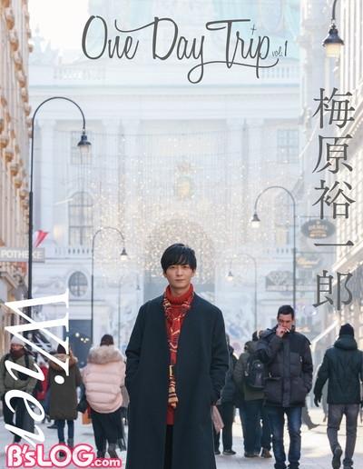 「One Day Trip Vol.1」 梅原裕一郎 表紙