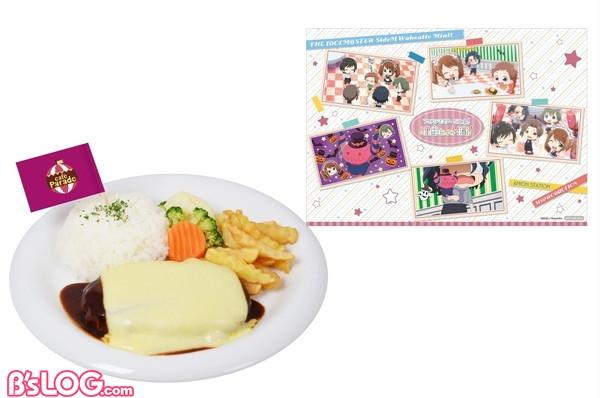 コラボフード&ランチョンマット_ようこそ、Cafe Paradeへ!チーズハンバーグ♪
