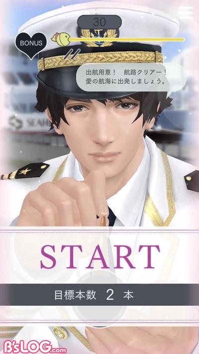 EP8_衣装_船長