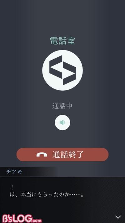 SP面会セット02_テレフォン