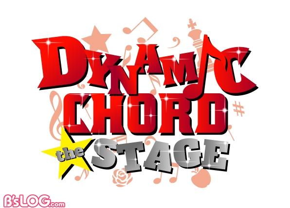 dynamic_chord_logo0131