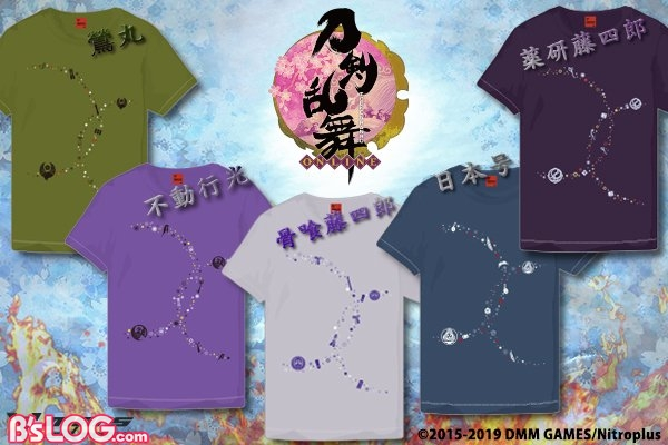 刀剣Tシャツ第5弾